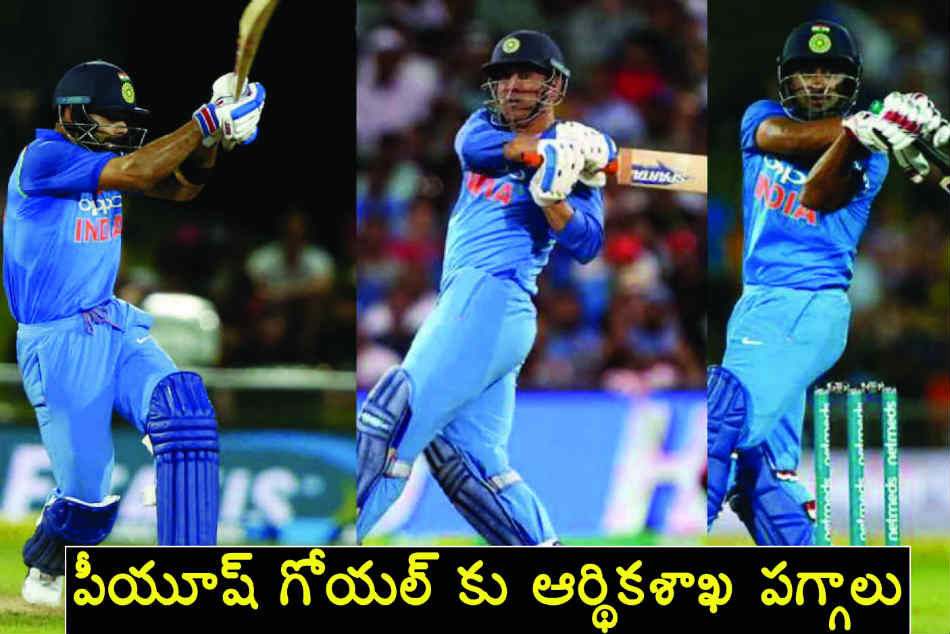 Ambati Rayudu beats MS Dhoni, Virat Kohli to claim highest batting average in successful run-chases