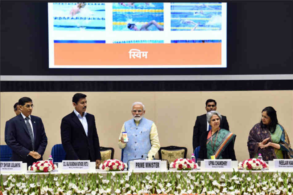 Prime Minister Narendra Modi Launches Khelo India App Promote Sports