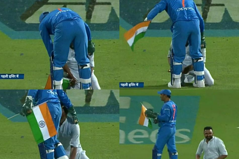 WATCH VIDEO - Lightning Quick Dhoni shows his love for Indian Flag