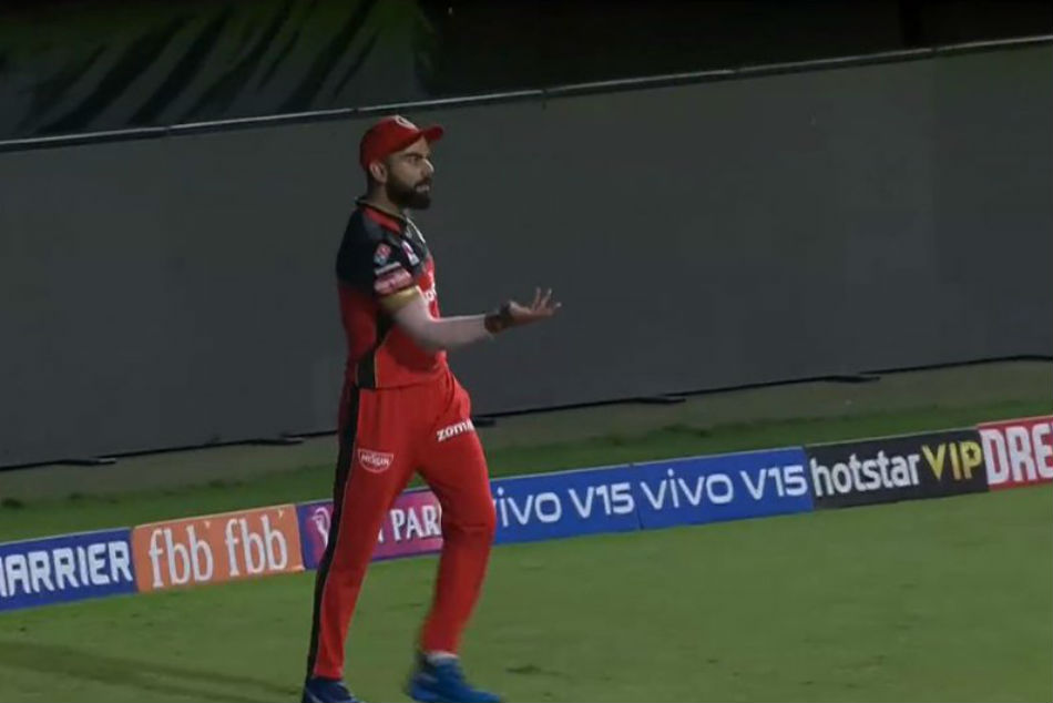 Rcb Vs Kxip Virat Kohli Gives An Abusive Send Off To Ravichandran Ashwin