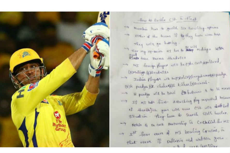 IPL Final 2019, MI vs CSK: Fan shares 'how to tackle CSK' plan; Chennai Super Kings alert coach Fleming