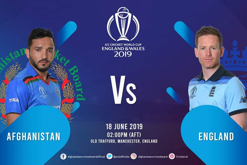 CWC 19, England vs Afghanistan match prediction: Where to watch live, team news, possible XI and betting odds