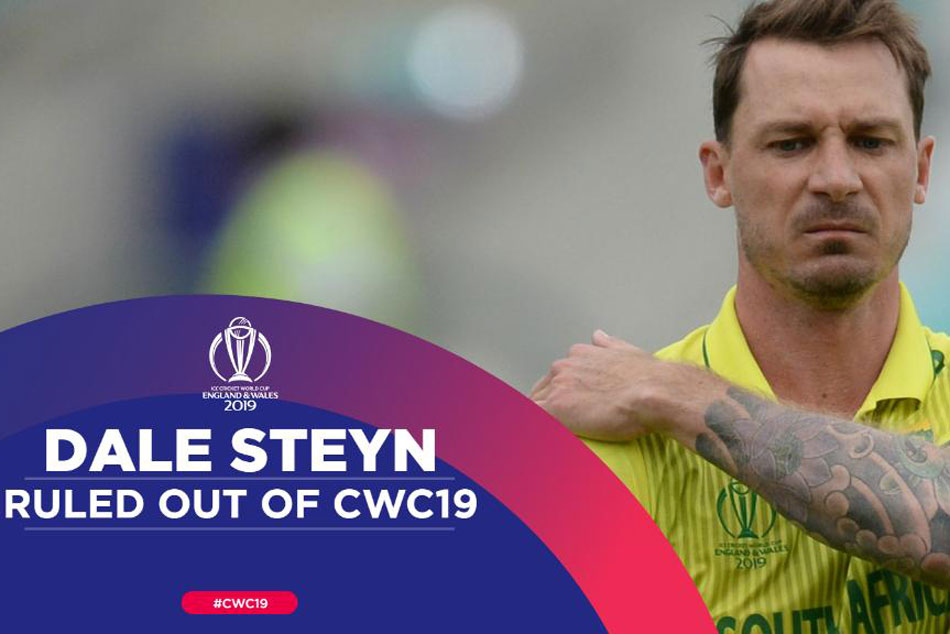 ICC World Cup 2019: South Africa speedster Dale Steyn ruled out of tournament due to shoulder injury
