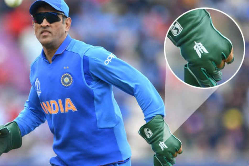 Icc Cricket World Cup 2019 India Vs Australia Nothing To Do With Contraversy