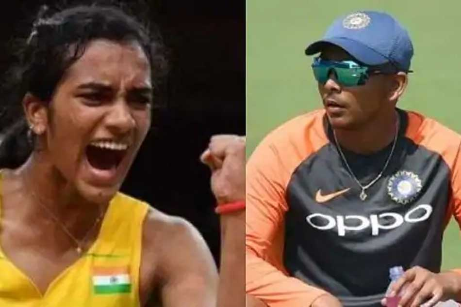 Prithvi Shaw to train with PV Sindhu to improve footwork and work ethics