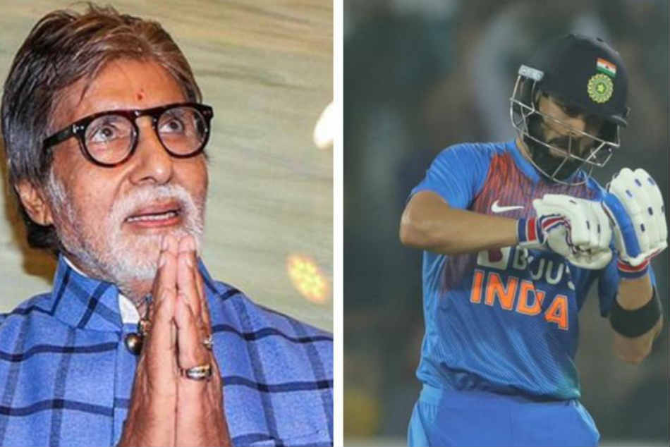 'Don't mess with Kohli': 'అమర్ అక్బర్ ఆంథోని' సినిమా డైలాగ్తో అమితాబ్ ప్రశంస!