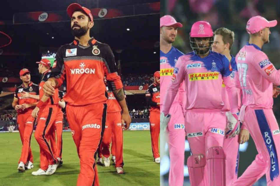 IPL 2020: Rajasthan Royals troll Royal Challengers Bangalore for using the wrong logo