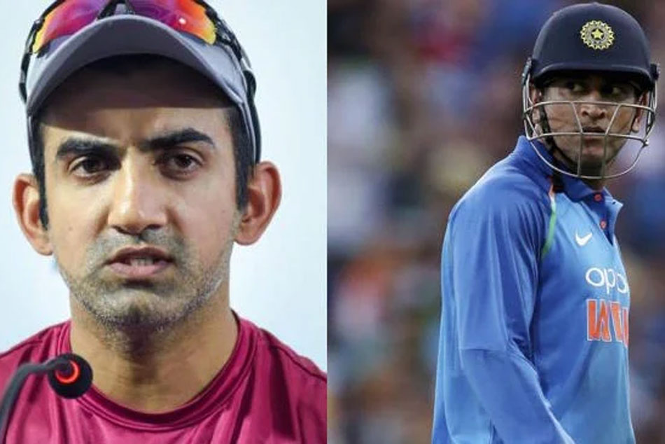 On what basis: Gautam Gambhir all but rules out MS Dhonis India comeback if IPL 2020 gets cancelled