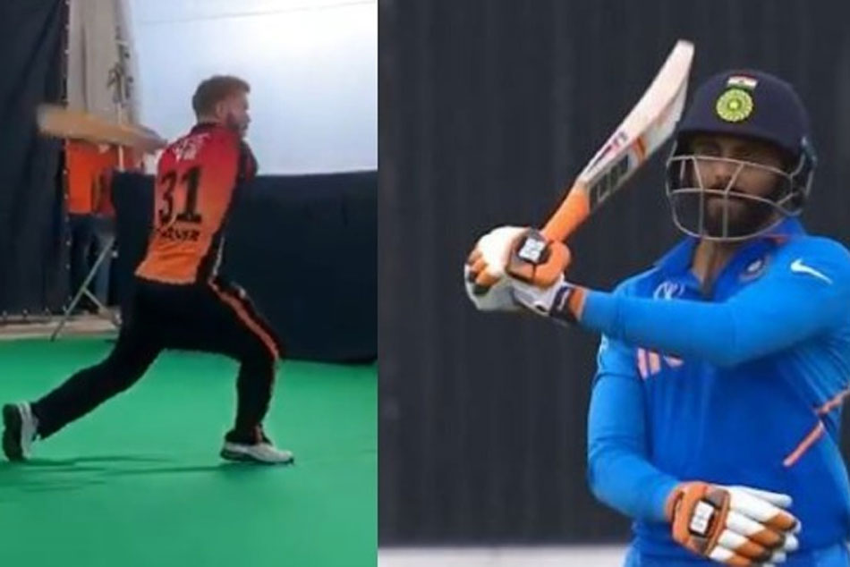 Ravindra Jadeja reacts to David Warner imitating his trademark sword celebration