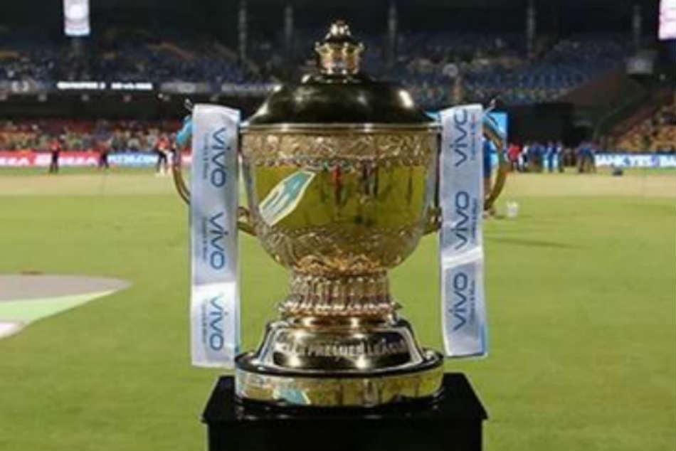 IPL 2020: స్టేడియాల్లో మూడు జోన్లు.. కరోనా వస్తే క్వారంటైన్.. కట్టుదిట్టమైన ఏర్పాట్లు!