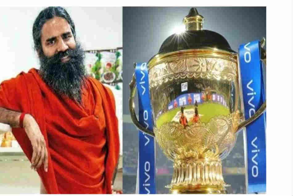 IPL 2020: ఐపీఎల్ స్ఫాన్సర్షిప్ వేటలో పతంజలి!!