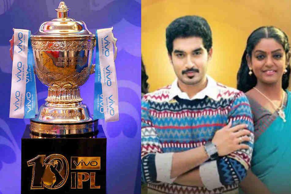 IPL vs Karthika Deepam ఫైట్.. అభిమాని కోసం వంటలక్క ఏంచేసిందంటే!!