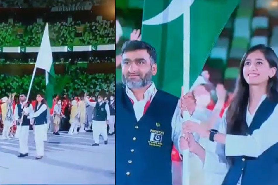 Tokyo Olympics 2021: బుద్ధి పోనిచ్చుకోని పాకిస్తాన్: ఇక్కడా వంకరే