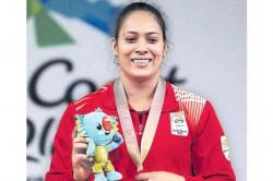 Commonwealth Games Gold Medallist Lifter Punam Yadav Suspended For Indiscipline