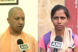 Up Cm Yogi Adityanath Gives Financial Aid Shooter Priya Singh