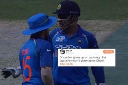 How Captain Mahendra Singh Dhoni Plotted The Wicket Shakib Al Hasan