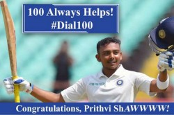 Mumbai Police Exemplifies Prithvi Shaw Their Campaign Dial