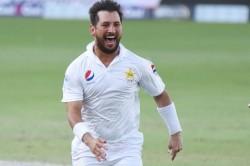 Pakistan Vs New Zealand 2nd Test Yasir Shah S 14 Wickets Lead Pakistan To Innings Win