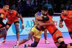 Pro Kabaddi 2018 Live Score Gujarat Fortunegiants Vs Bengaluru Bulls