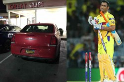 Ms Dhoni Is La Csk Left Surprised Over An Ms Dhoni Number Plate Found