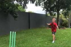 Viral Video Jasprit Bumrah Clean Bowled Aussie Kid Imitating His Action