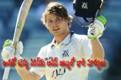 Australia Pick Will Pucovski Test Squad Face Sri Lanka Shaun And Mitch Marsh