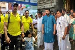 Ipl 2019 Cricketers Rohit Sharma Dinesh Karthik Visits Tirumala