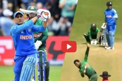 Cricket World Cup 2019 Ms Dhoni Sets Field While Batting Aganist