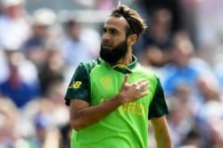 Icc Cricket World Cup 2019 England Vs South Africa Imran Tahir