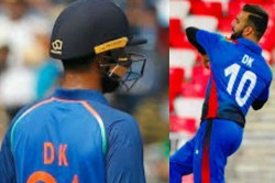 Not Only Indian Cricket Team Afghan Also Have Dk