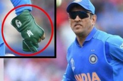 Cwc 2109 Ms Dhoni Is In England To Play Cricket Not For Mahabharta Pakistan Minister