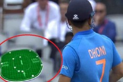 Ms Dhoni Was Dismissed On A No Ball In India S 18 Run Defeat Against New Zealand In Semi Final