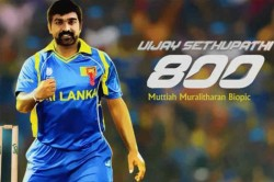 I Am Very Happy To Play Muttiah Muralitharan Biopic Vijay Sethupathi