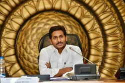 Andhra Pradesh Cm Ys Jagan Mohan Reddy Decides To Give Incentives To Players