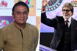 Sunil Gavaskar Imitating Amitabh Bachchan Kbc Style During 3rd T20i