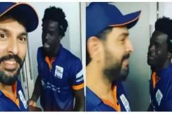 Abu Dhabi T10 League Yuvraj Singh Makes West Indies Player Chadwick Walton Speak In Punjabi
