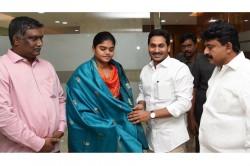 Ap Cm Ys Jagan Felicitates Indian Archer Jyothi Surekha Vennam