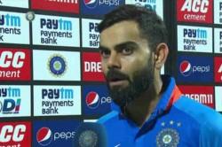 India Vs West Indies 1st Odi They Batted Really Well Virat Kohli Lavishes Praise On Windies Batsmen