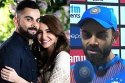 Special Gift Virat Kohli Dedicates Mumbai T20i Victory To Anushka Sharma On 2nd Wedding Anniversary