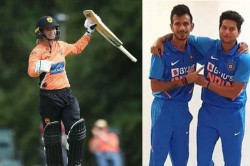 England Woman Cricketer Danielle Wyatt Teases Yuzvendra Chahal Says Think Youre Smaller Than Me