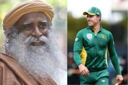 Ab De Villiers Engages In Conversation With Sadhguru Jaggi Vasudev