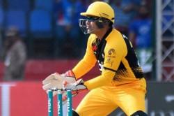 Fans Troll Kamran Akmal For Dropping A Sitter In Pakistan Super League