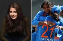 Anushka Sharma S Tweet For Indian Women S Cricket Team Wins Hearts