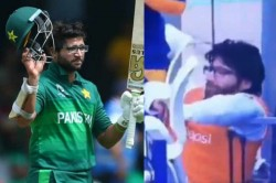 England Vs Pakistan Imam Ul Haq Falls Down His Teammates Couldn T Control Their Laughter