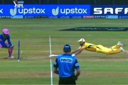 He Never Get Old In Cricket Twitter Reactions After Dhoni Jumps In Crease