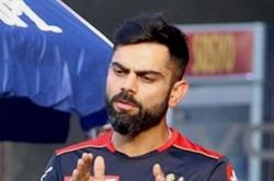 Pbks Vs Rcb Virat Kohli Gives Strong Warning To Harshal Patel For Poor Bowling Show At Death