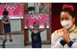 A Young Fan Imitating Mirabai Chanu S Final Weight Lift In Tokyo Olympics