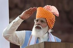 Pm Modi Congratulates Tokyo Olympics Stars Says Inspired Future Generations