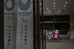 Tokyo 2020 First Virus Case Reported In Paralympic Village