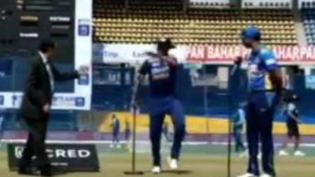IND vs SL: టాస్ గెలిచిన ఆనందంలో తొడ కొట్టిన శిఖర్ ధావన్.. నవ్వులే నవ్వుల్! (వీడియో)